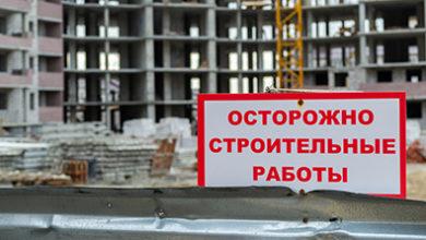 Photo of Глас строителей