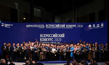 Photo of Всенародное признание