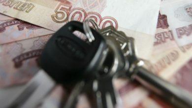 Photo of В Москве и области снизилась стоимость аренды жилья