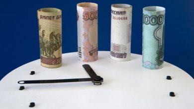 Photo of Стоит ли брать ипотеку с господдержкой под 6,5% после снижения ставки ЦБ