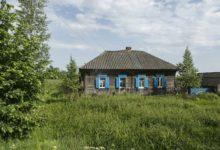 Photo of Россельхозбанк отчитался об объемах выдачи сельской ипотеки под 3%