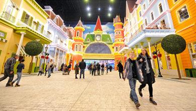 Photo of Остров мечты