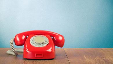 Photo of Позвони мне, позвони