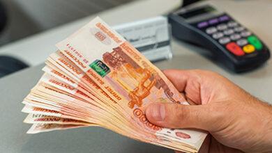 Photo of СРОчный заем