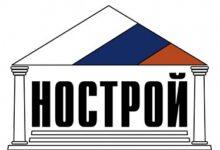 Photo of Только добросовестным